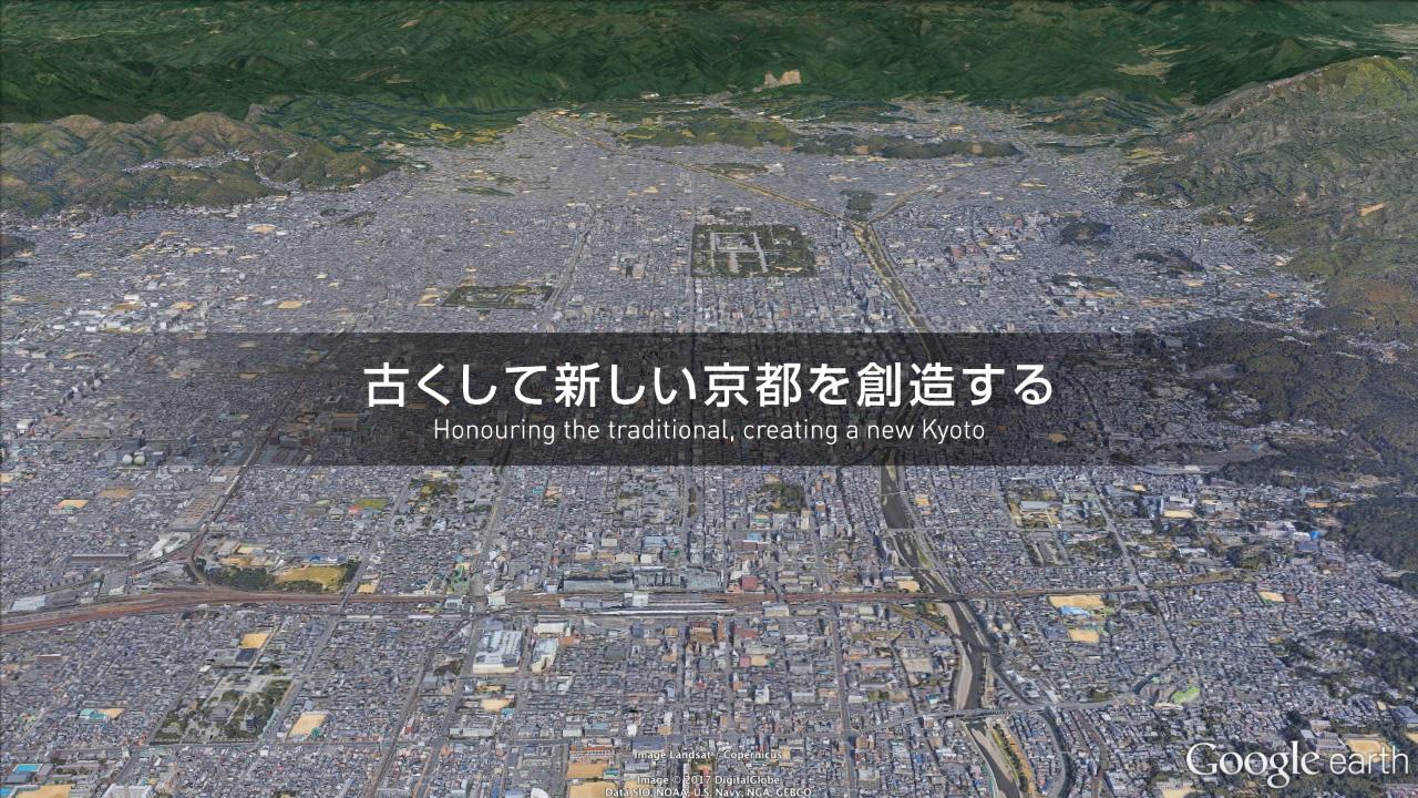 古くして新しい京都を創造する ハトヤ観光グループ